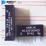 美国HAMLIN HE3321A0400 干簧继电器 原装全新正品