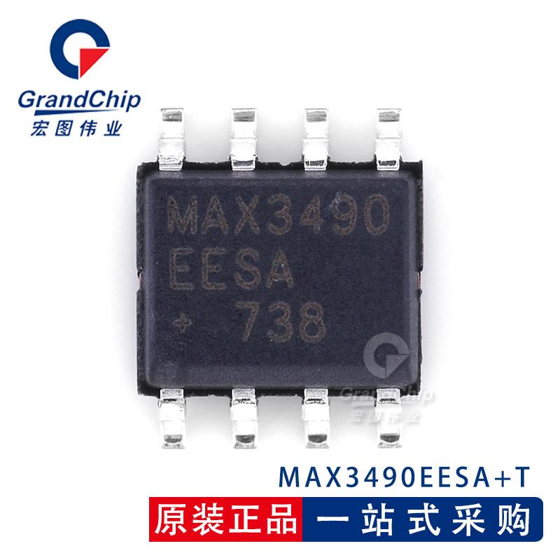 MAX3490EESA+T