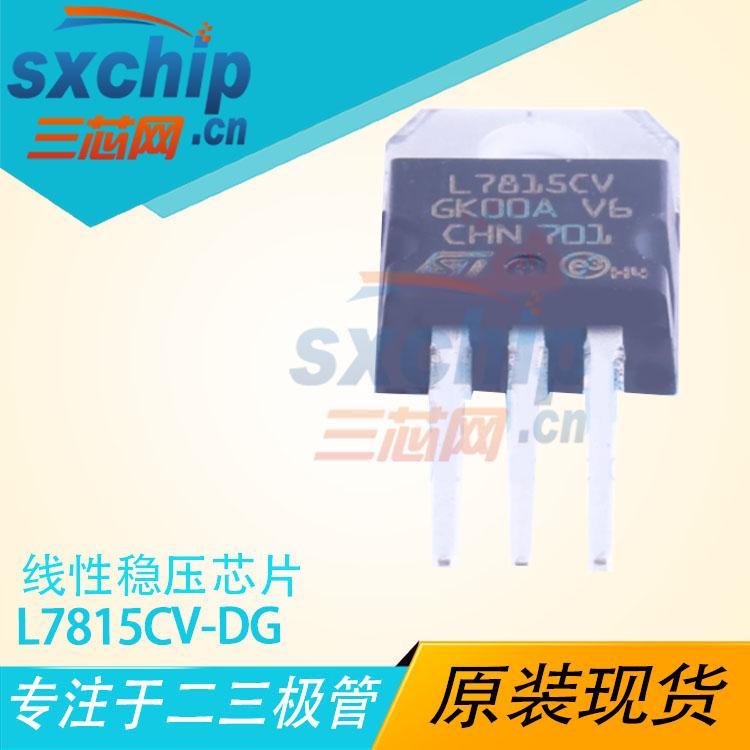L7815CV-DG