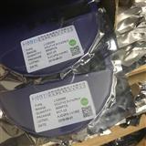 原厂LED驱动芯片方案QX5241/CYT1350/KX5241/SD3301/SD3341A