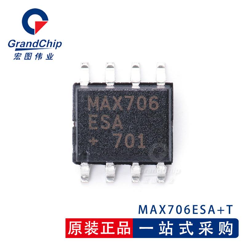 MAX706ESA+T