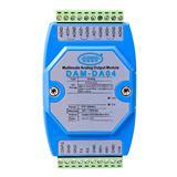 电池管理系统模拟量输出模块DAM-DA04厂家诚控电子