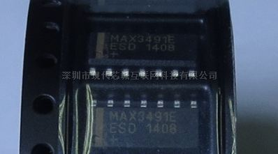 MAX3491EESD