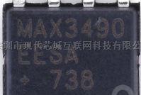 MAX3490EESA