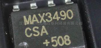 MAX3490CSA
