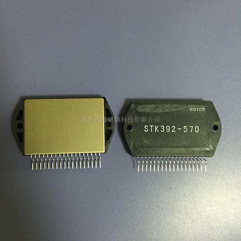 STK392-570-E