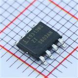 X9313WSIZT1数字电位器芯片 保证原装正品