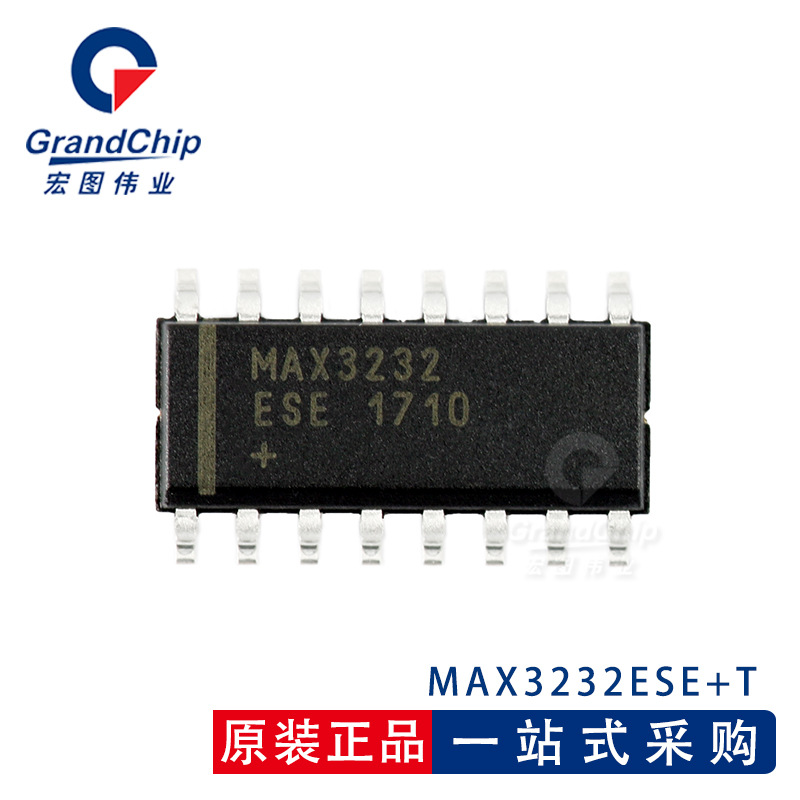 MAX3232ESE+T