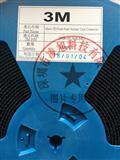 3M原厂原装 SD卡连接器  2908-05WB-MG