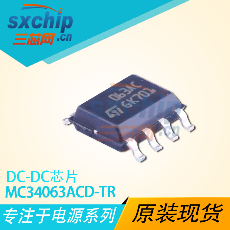 MC34063ACD-TR
