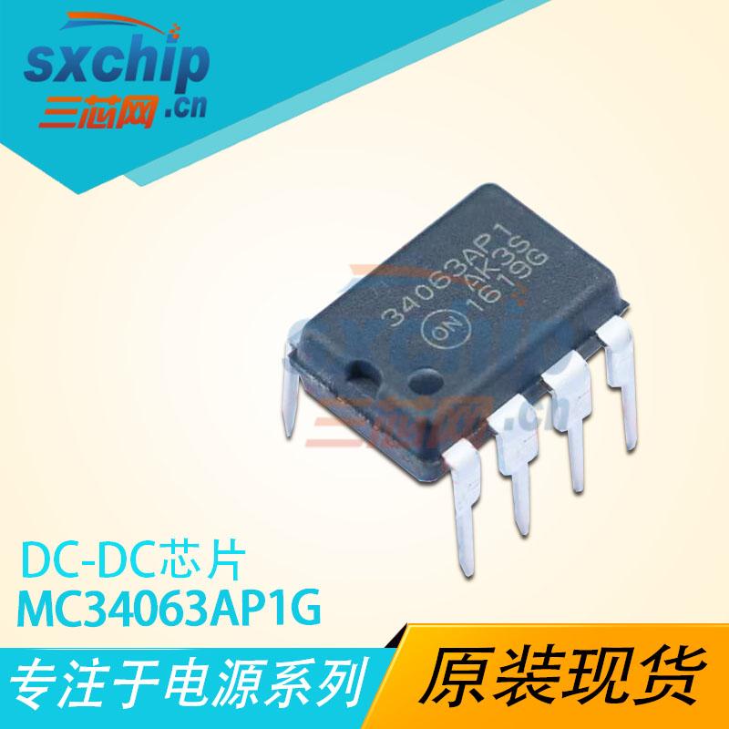 MC34063AP1G