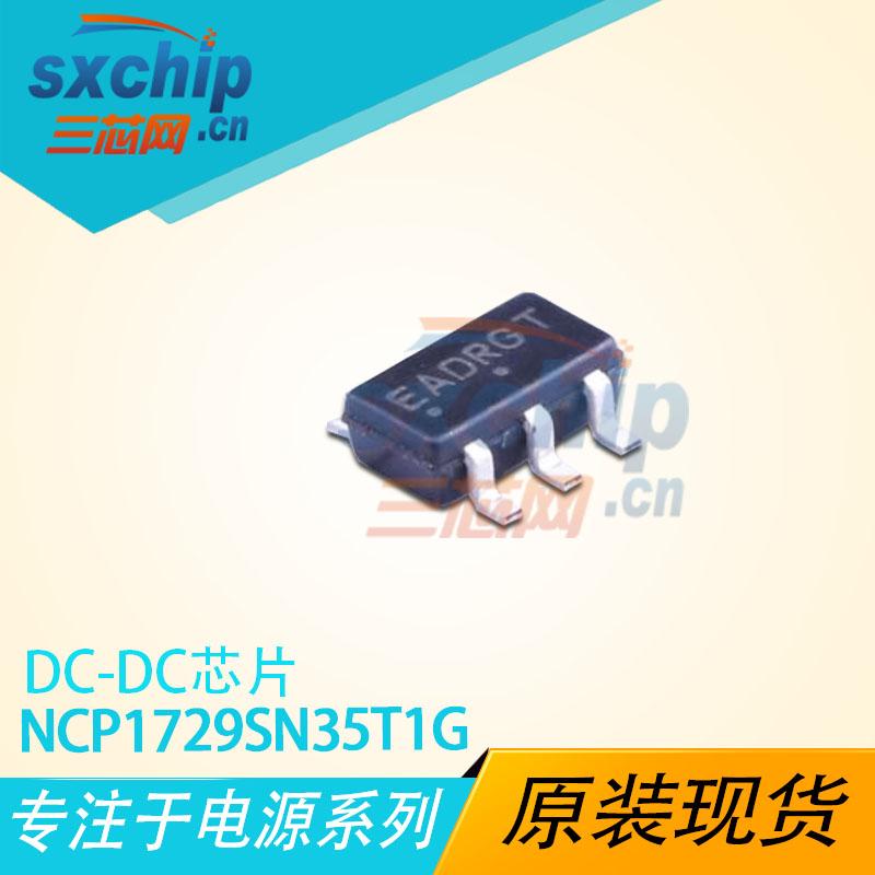 NCP1729SN35T1G