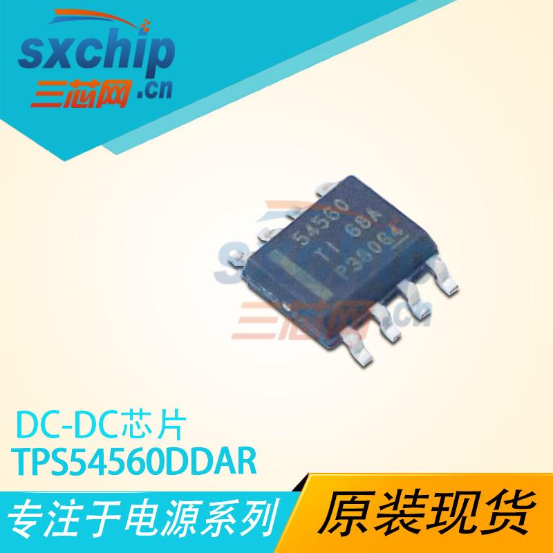 TPS54560DDAR
