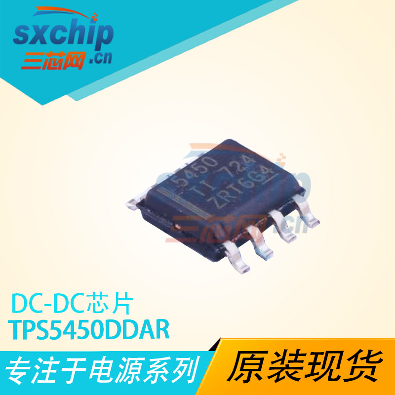 TPS5450DDAR