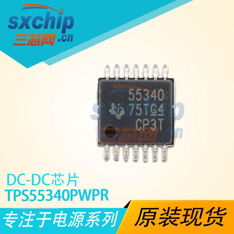 TPS55340PWPR