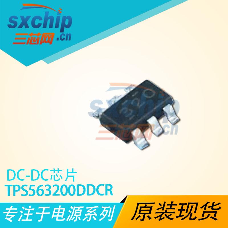 TPS563200DDCR