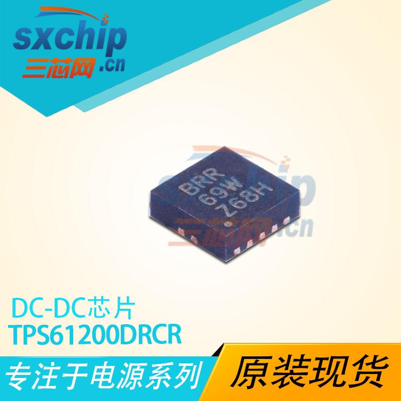 TPS61200DRCR