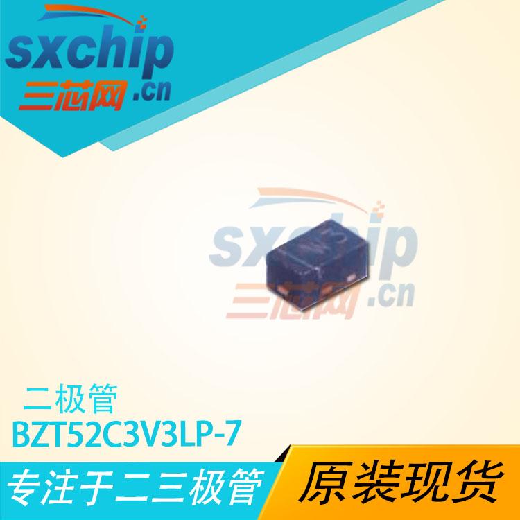 BZT52C3V3LP-7
