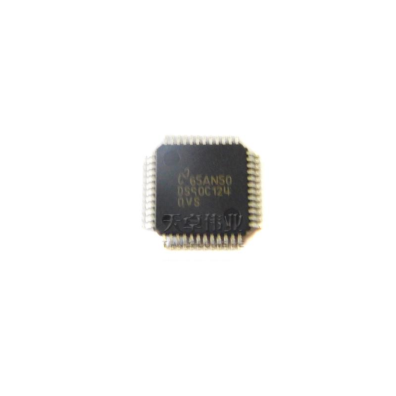 DS90C124QVS-NOPB