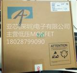 AO4606,正品原装现货库存