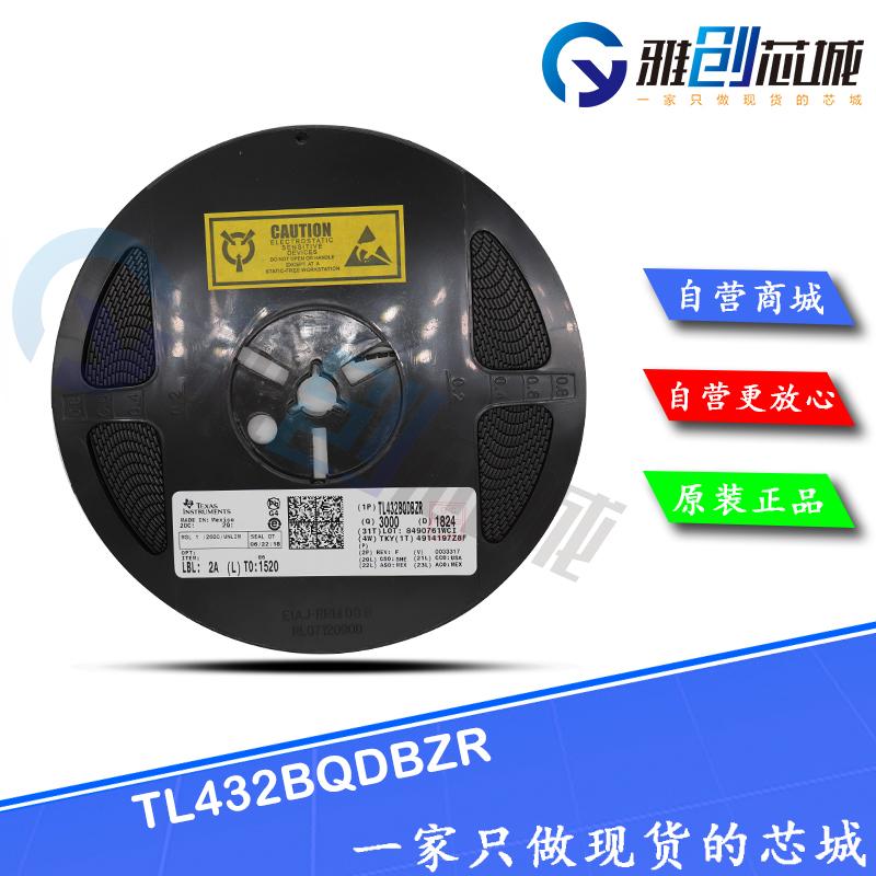 TL432BQDBZR