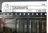 4通道大电流达林顿TD62064AFG