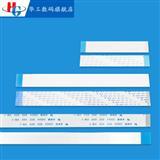 FFC/FPC白色软排线 灰排