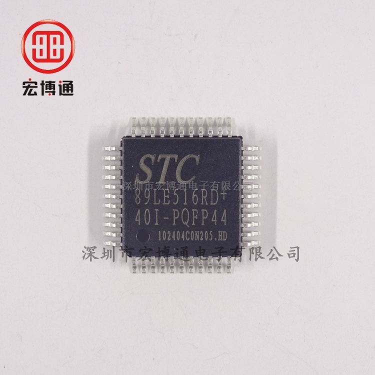 STC89LE516RD+40I-PQFP44