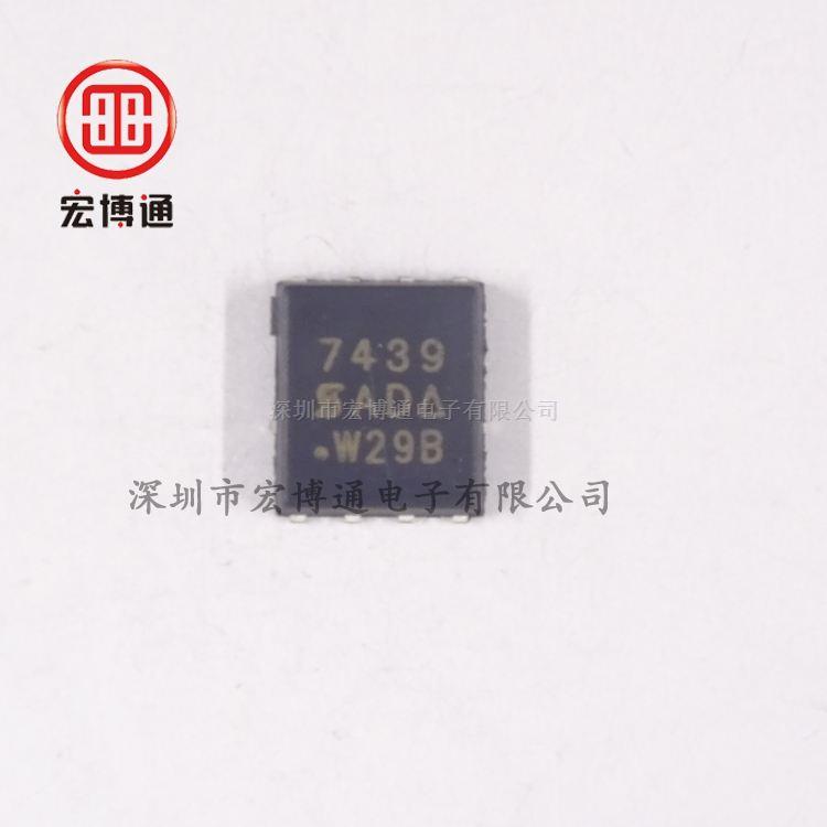 SI7439DP-T1-E3