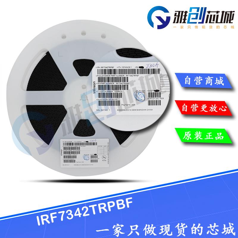 IRF7342TRPBF