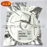 UP0108AMA5-33 丝印S43A00 LDO稳压器芯片