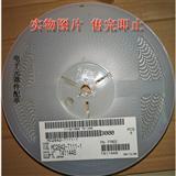 深圳MC2842-T111-1高速切换应用 二极管 0.1A 50V