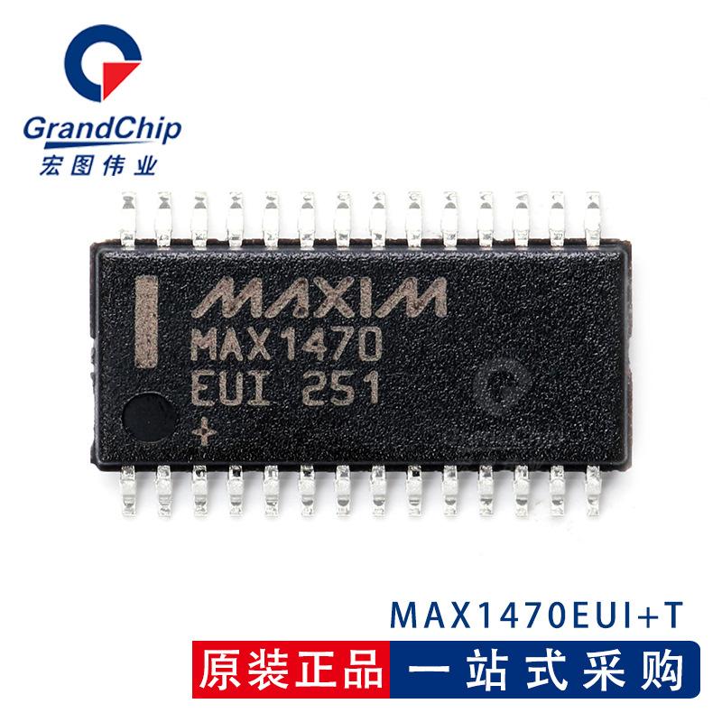 MAX1470EUI+T