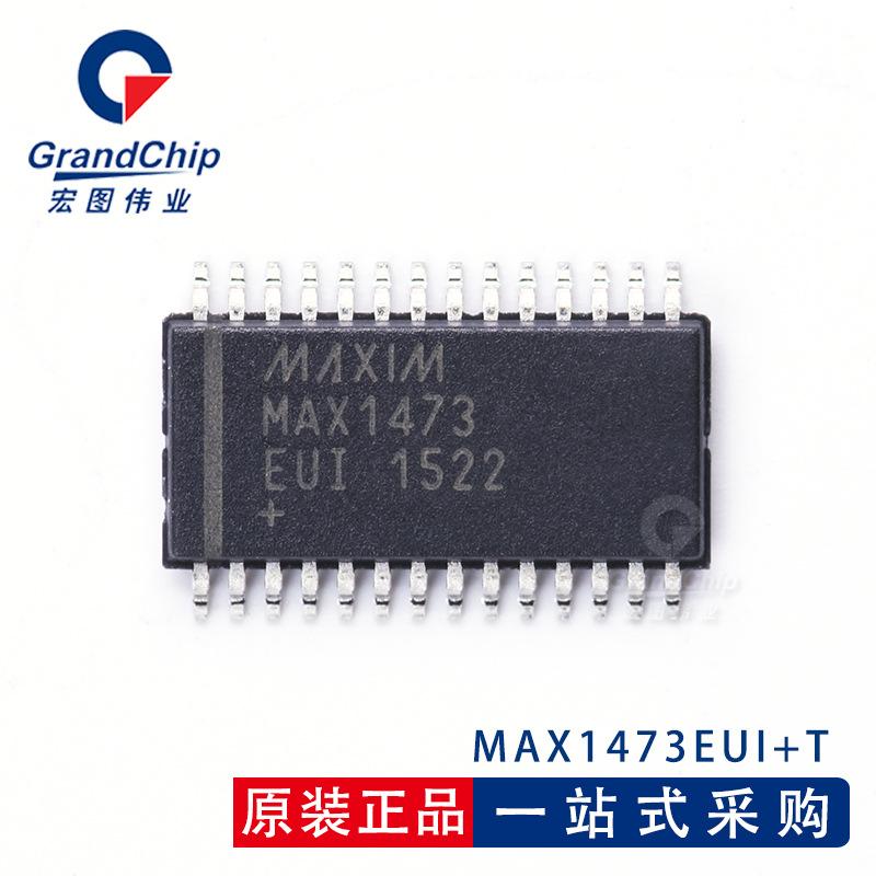 MAX1473EUI+T