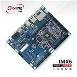 启扬IAC-IMX6-Kit Cortex-A9 imx6开发板