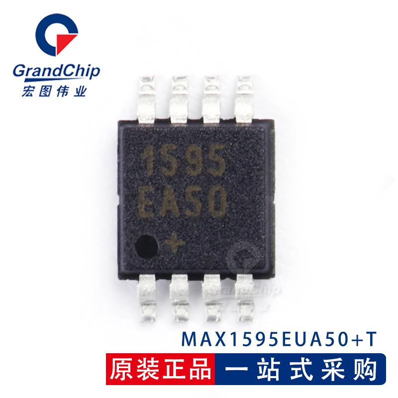 MAX1595EUA50+T