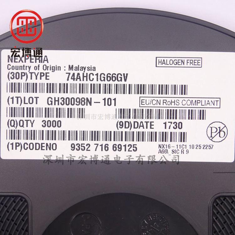 74AHC1G66GV