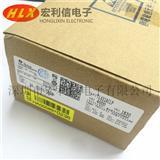 TI进口TL431ACLP TO-92可调式并联稳压器