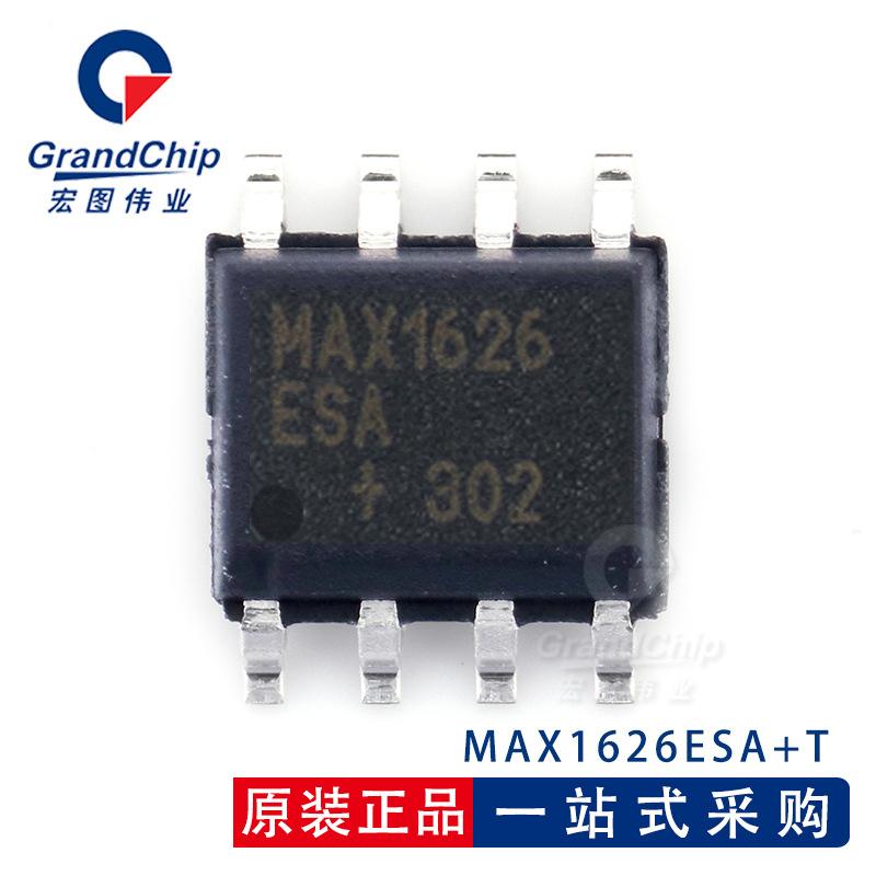 MAX1626ESA+T