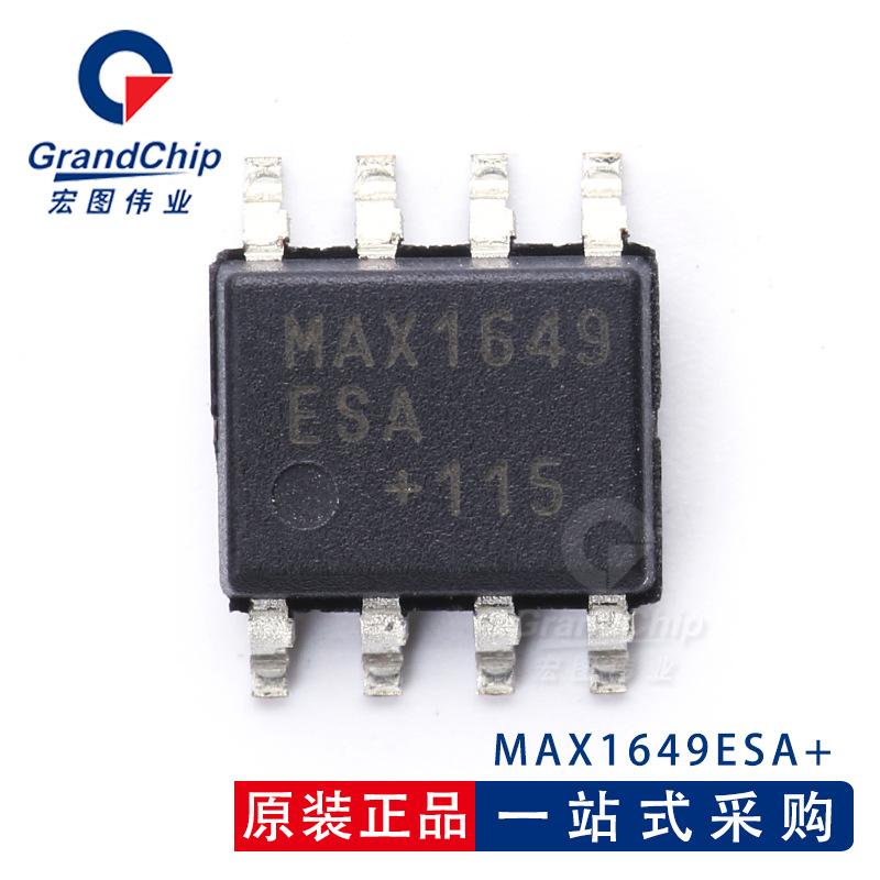 MAX1649ESA+