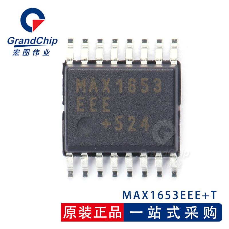 MAX1653EEE+T