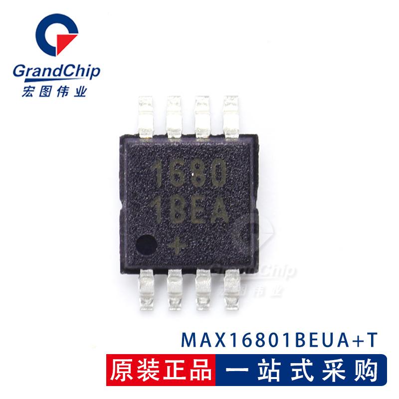 MAX16801BEUA+T
