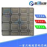 XC5VLX30T-1FFG665I-FPGA 集成电路