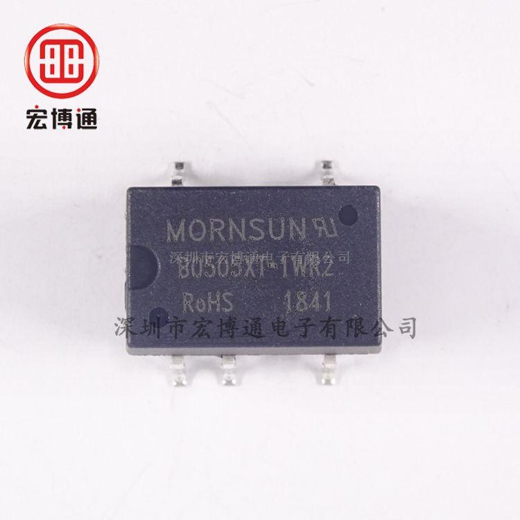 B0505XT-1WR2