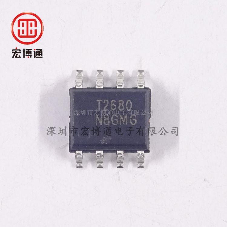 CP2680SP8-A1