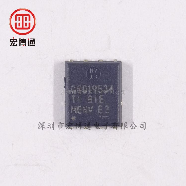 CSD19534Q5A