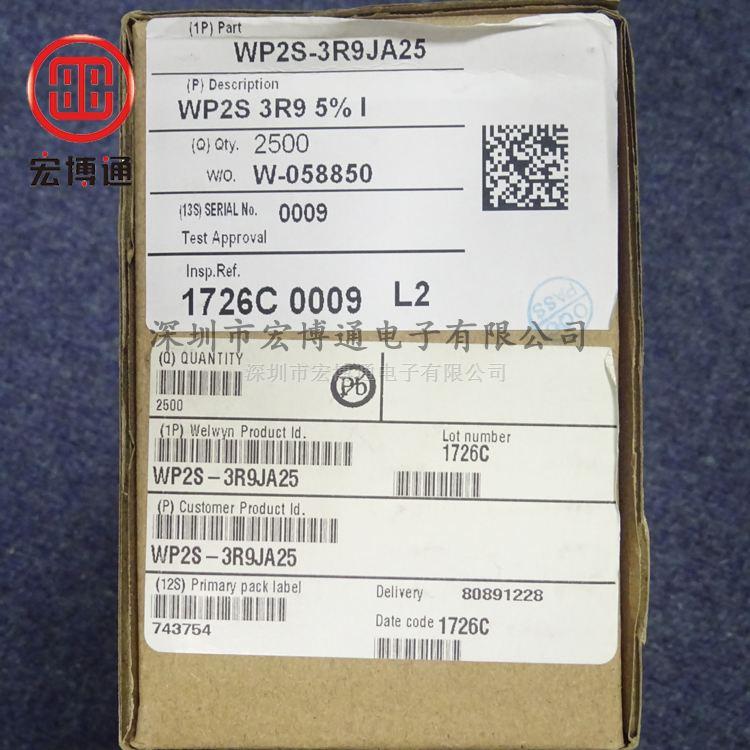 WP2S-3R9JA25