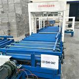 2吨防水剂反应釜 水泥发泡保温板整套设备提供
