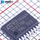 ST2378ETTR TSSOP-20全新原�b�D�Q器芯片