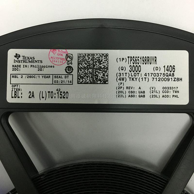 TPS65198RUYR